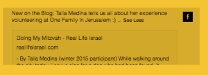 blog post from medinasmedia.com featured on Real Life Israel's website